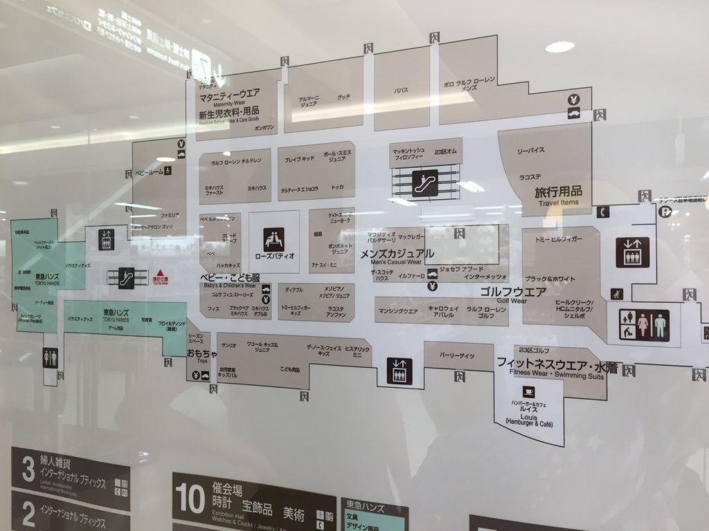 名古屋高島屋8階フロアマップ